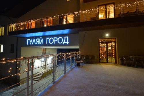 Аренда отеля на Новогоднюю ночь